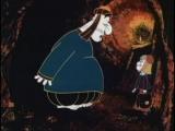 «Наследство волшебника Бахрама» (1975) —