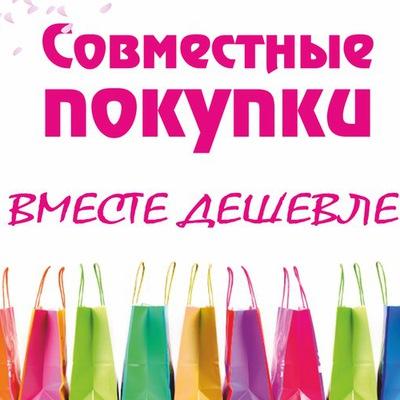 6c16570724d Совместные покупки ГЕЛЕНДЖИК