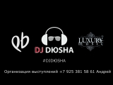 DJ Dюsha Метёлкин