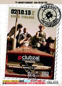 02.10 - Steve'n'Seagulls (FIN) - Clubzal (С-Пб)