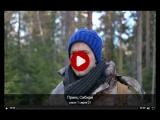 Принц Сибири 2015 1 сезон 21 серия Ghbyw cb,bhb 2015 1 ctpjy 21 cthbz