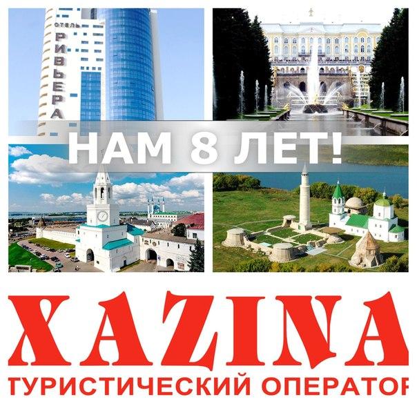 http://cs627325.vk.me/v627325901/5141/xT4nC-qF0kk.jpg