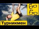 Круговая тренировка на улице от Андрея Басынина комплекс упражнений на турнике и брусьях воркаут