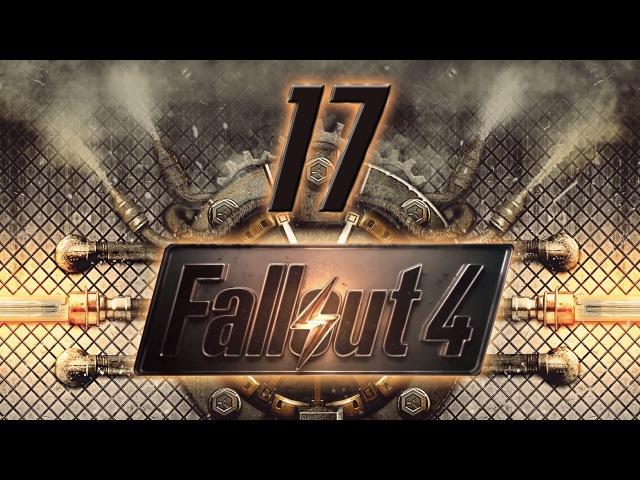 Fallout 4 17 - Валентинов День, уламываем Кейт с помощью отмычек [veryhard/webcam/50fps]