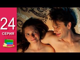 Сериал Анжелика 24 серия (4 серия 2 сезона) - сериал СТС - комедия 2015 года