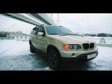 Последняя серия BMW X5 за 400 000 / Тест-Драйв e53