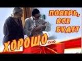 porno-sisyastaya-blondinka-sekretarsha-film
