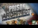Поиграем в Prison Architect - Весёлая тюряжка - Побег Хенкока 1
