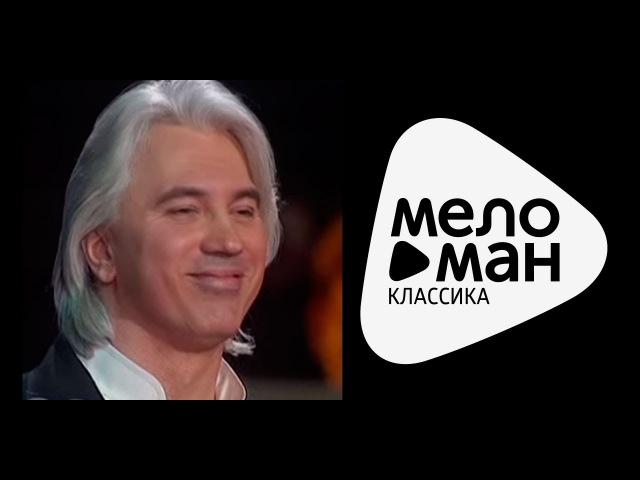 ДМИТРИЙ ХВОРОСТОВСКИЙ ОДИНОКАЯ ГАРМОНЬ Dmitri Hvorostovsky Odinokaya Garmon