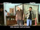 Легенда о Брус Ли сериал 10