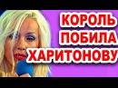 Дом 2 🍅 14 мая Новости на 6 дней раньше эфира 14 05 2016