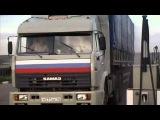 Олег Анофриев - Шоферская песня