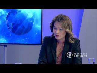 Екатерина Матющенко рассказала о достижениях и перспективах работы Министерства финансов (видео)