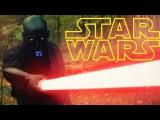 Звездные Войны: Меньшее зло / Star Wars: The Lesser Evil (Rus voice)