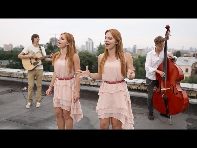 Анна и Мария Опанасюк выступают на крыше
