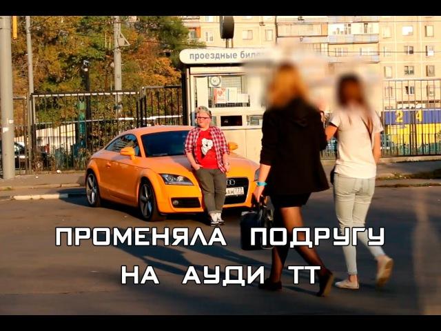Русская девушка повелась за деньги 12 фотография