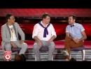 Comedy_Club_-_Случай_на_американском_радио.(индус,американец,англичанин)[1]