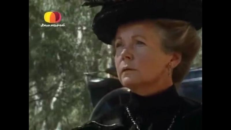 Все реки текут (1990) 11-я серия из 12-и