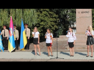 День Незалежності України. М. Шпола.