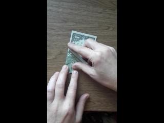 Как сложить доллар треугольником