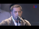 Любэ - За тебя, Родина-мать (Золотой граммофон 2014).mp4