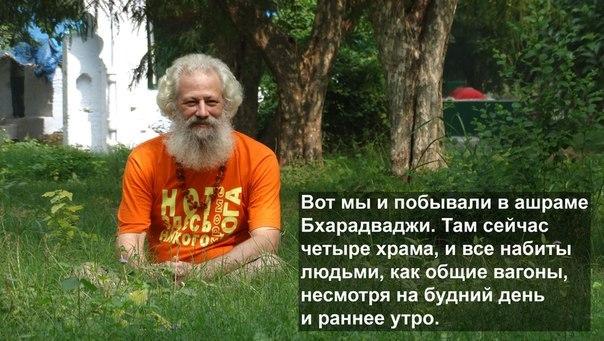 Афиша Калуга Дмитрий Гайдук 13 июня Art club Amra