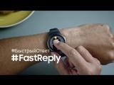 Как настроить Samsung Gear S2