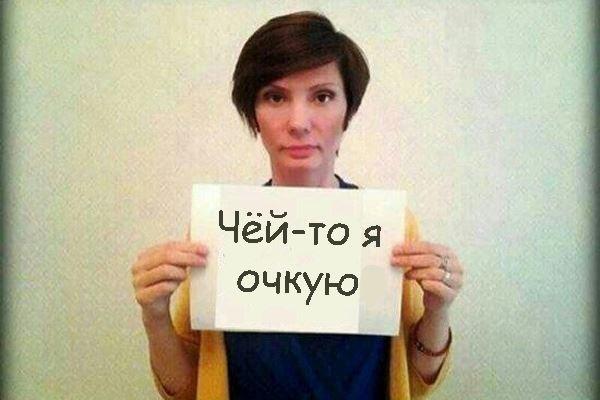 Лукаш сегодня вернулась в Украину и была задержана в Киеве, - ГПУ - Цензор.НЕТ 3642