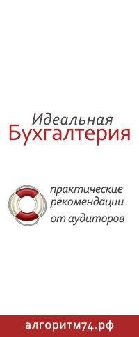 Бухгалтерия вконтакте регистрация ооо екатеринбург пошаговая инструкция