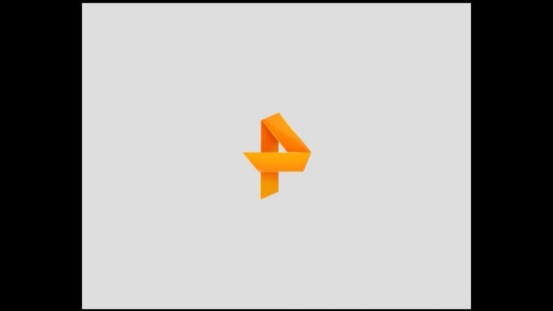 Заставка перед Новостями РЕН ТВ и Рекламная заставка с DTMF меткой (РЕН ТВ, 2015)