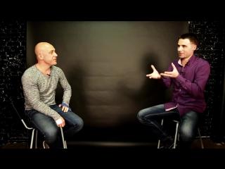 Откровенный разговор о сексе (Эксклюзивное интервью!)