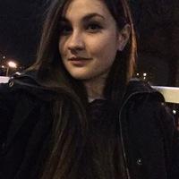 Александра Бигас