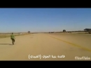 Libyan MiG-23 very very low pass