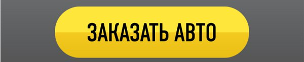 away.php?to=http%3A%2F%2Farbatcar.ru