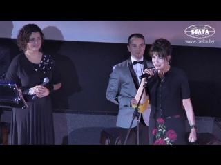Фанни Ардан / Fanny Ardant -  Открытие Лістапада в Минске  (06.11.2015)