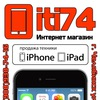 ITI174.ru - купить Apple iPhone