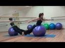 Упражнения для спины с мячом Exercises for the back with the ball