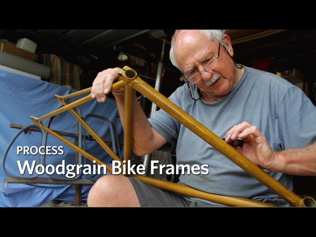 Process: Custom Woodgrain Bike Frames