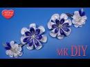 Подарочный набор Канзаши Резинка и Заколка Клик Клак Gift Set kanzashi DIY
