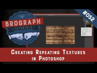Brograph Tutorial 052 - Creating Repeating Textures