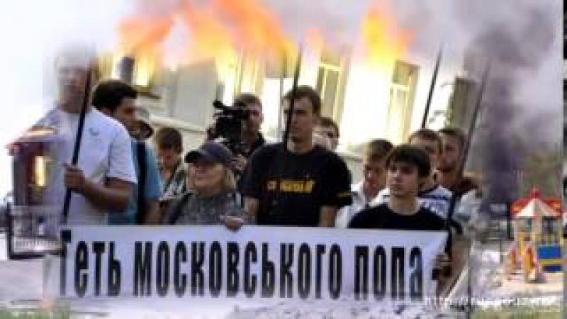 Стреляй товарищ Киев! КОНТРРЕВОЛЮЦИЯ NEW 2015 год Неофициальный клип
