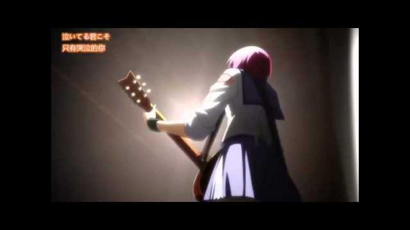 Ангельские ритмы Angel Beats! Последняя песня Ивасавы