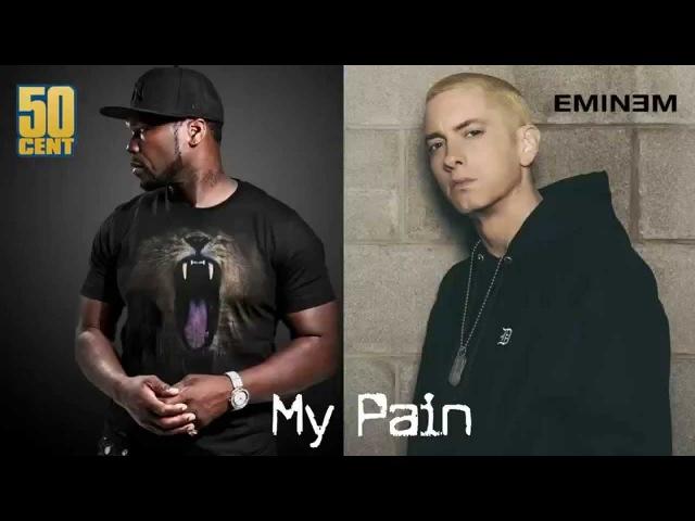 50 Cent - My Pain (ft. Eminem) (rCent Remix) 2014