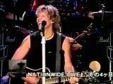 Bon Jovi - Live @ Zeep Tokyo, Japan 2002911 Full Concert