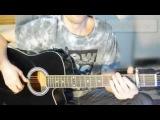 Конь - Любэ - Аккорды в Am и Em. Разбор перебора на гитаре