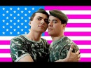Гей бомба и трансгендеры в армии США