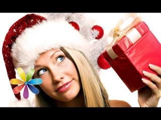 Делаем новогоднюю прическу дома - Лучшие советы «Все буде добре» - Все будет хорошо