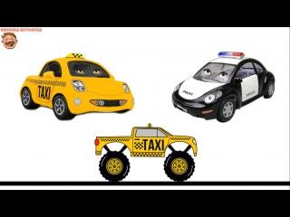 Полицейская машина Полис и машинка такси Таксик смотрят мультик раскраску