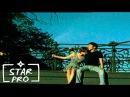 Танцы минус - Город