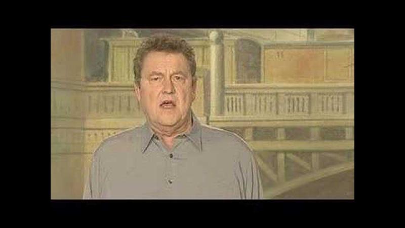 Lyrik für Alle Folge 111 Stefan George 2. Teil